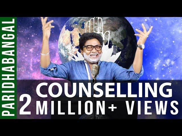 Counselling Paridhabangal | Rajinikanth Troll | Madras Central