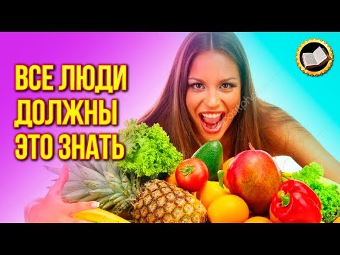 ОТКУДА ПОЯВИЛИСЬ ОВОЩИ? Тайна Происхождения Овощей. История овощей