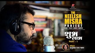 Gambar cover 'Shubh Labh' Part 1 || The  Neelesh Misra Project