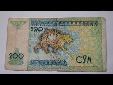200 Uzbekistani Som Banknote - Two Hundred Uzbekistani Som 1997 bill