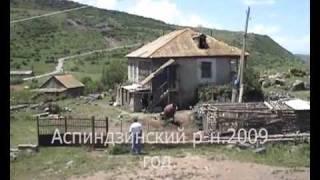 Ahiska köyleri 2 часть
