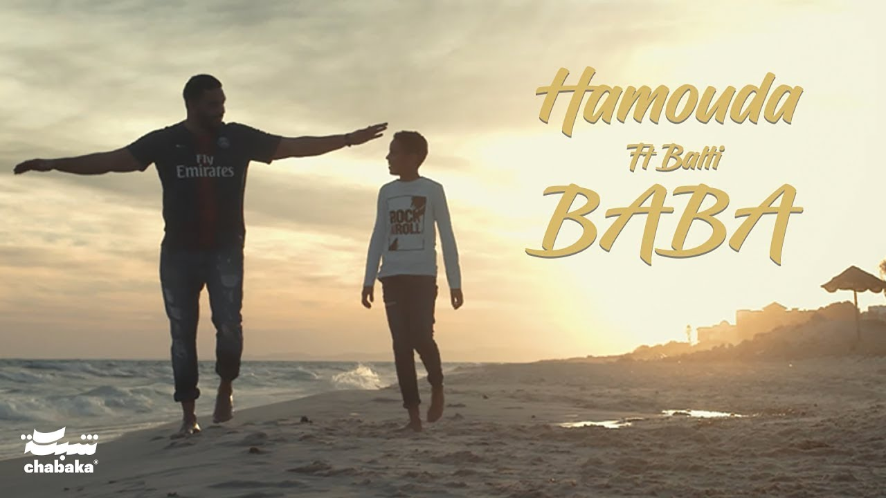 Hamouda ft. Balti - Baba (Official Music Video)