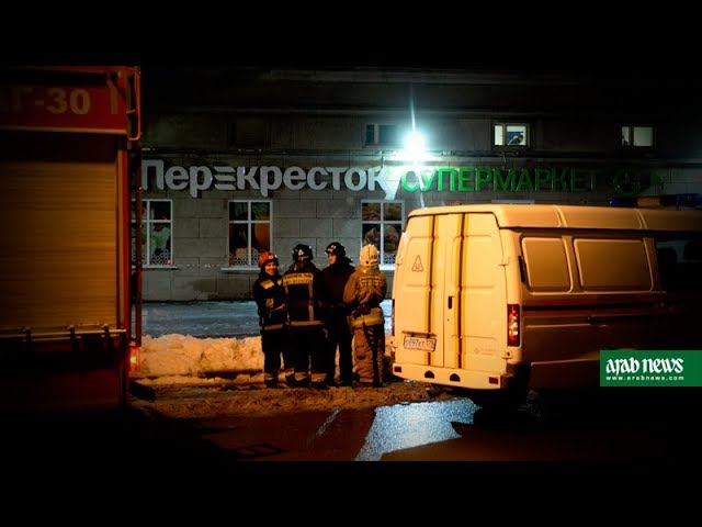 Russia: Explosion injures 10 at St. Petersburg supermarket
