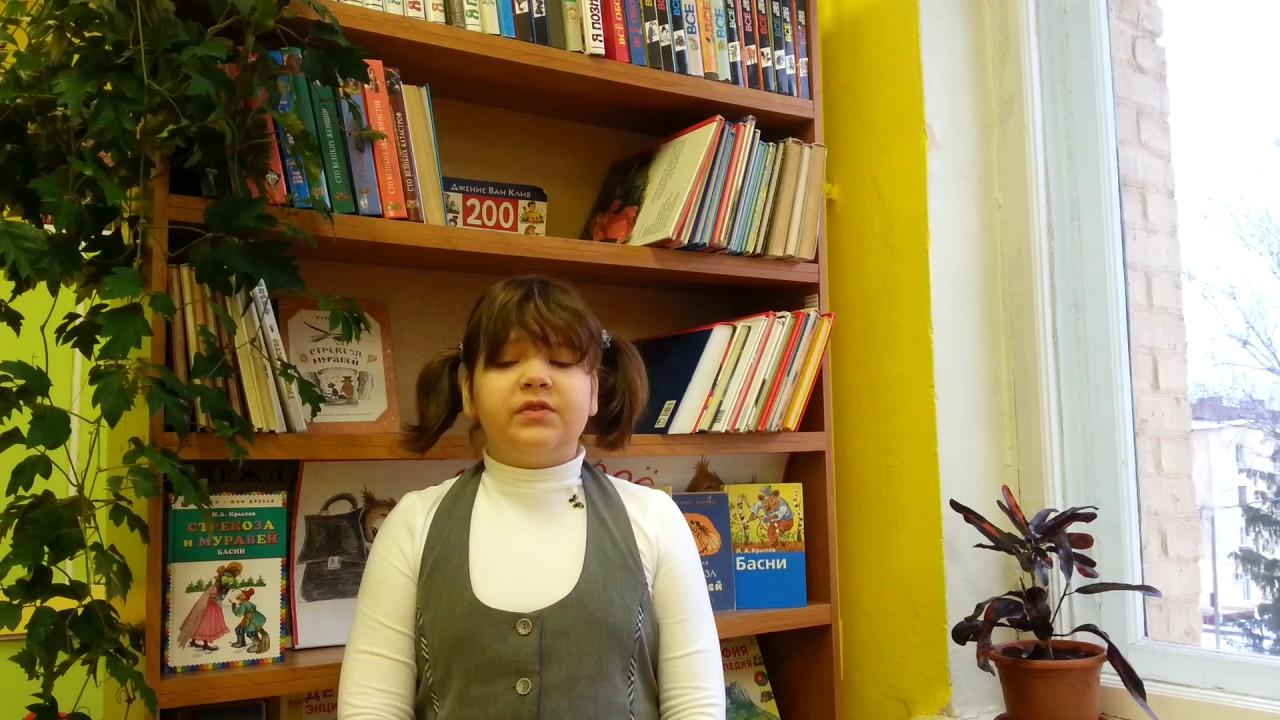 Страна читающая - Екатерина Коваленко читает басню И.А ...