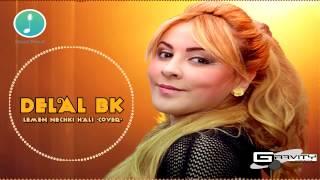 LEMEN NECHKI HALI cover by DELAL and HANI prod
