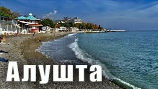 Крым сегодня - народ загорает и купается в море Алушта, почти прямой эфир