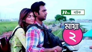 Bangla Natok - Maya (মায়া)   Episode 02   Apurbo, Momo, Saif Khan, Othoi, Nomira   Drama & Telefilm