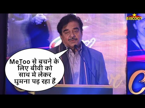 Shatrughan Sinha's FUNNY Reaction On #MeToo Movement Mp3