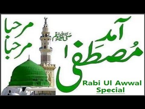 *Rabi Ul Awwal* Special Naat Sharif - Islam Barkati - कब बुलाओगे आका तैबा नगर
