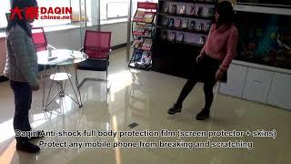 Daqin Full body protection skin test 2