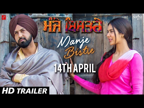 Thumbnail: ਮੰਜੇ ਬਿਸਤਰੇ : Manje Bistre (TRAILER) | Gippy Grewal, Sonam Bajwa | Rel. 14 April | Saga Music