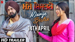 ਮੰਜੇ ਬਿਸਤਰੇ : Manje Bistre (TRAILER) | Gippy Grewal, Sonam Bajwa | Rel. 14 April | Saga Music thumbnail