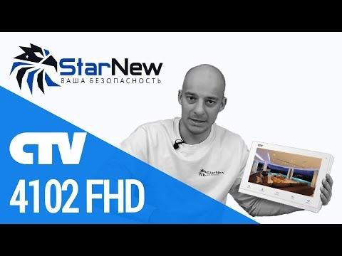 CTV 4102 FHD домофон Ctv видеофоны видеодомофон для квартиры Cctv