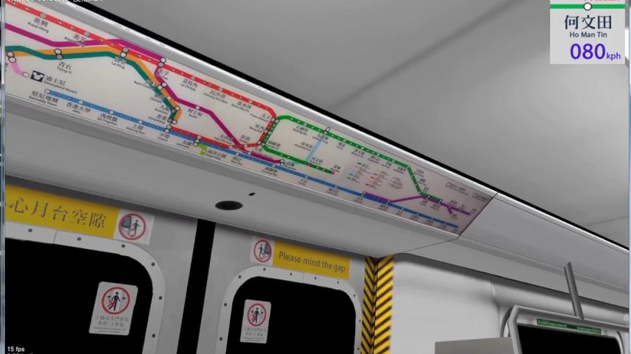 Repeat [openBVE] M-Train & 觀塘綫延綫下行測試by 香港Hmmsim及openBVE