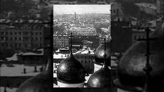Moscow Clad in Snow (1908) documentary thumbnail