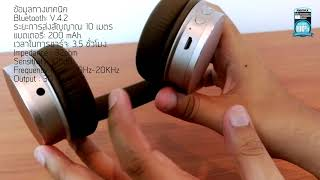 หูฟังบลูทูธ REMAX - Headphone BT RB-520HB
