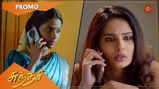 Sundari - Promo | 27 March 2021 | Sun TV Serial | Tamil Serial