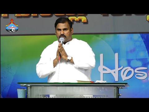2-2-2020 Hosanna Ministries Gorantla Sunday Service Message By Pas.Abraham Anna