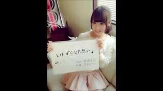 Misa Eto Happy 22nd birthday.
