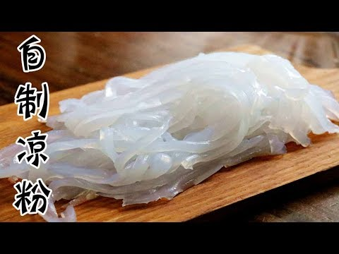 If you want to eat jelly, you don't have to buy it. You can do it at home and it is easy to learn.