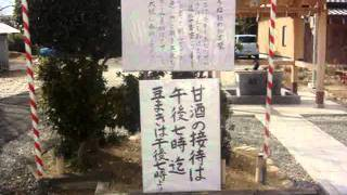 市軸稲荷神社(豊中市刀根山)の節分・お多福くぐり