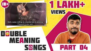 வேற லெவல் Double Meaning Lyrics |Part 4 | Kichdy