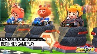 Crazy Racing KartRider (CN) - Beginner gameplay