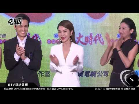 《大時代》飾演武則天 陳美鳳依舊凍齡美麗