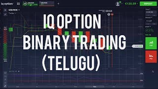 Iq Option Binary Trading Platform (TELUGU)