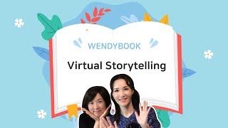 2020 웬디북 Virtual Storytelling …
