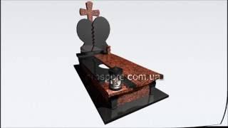 Памятники,надгробия из натурального камня www.prospere.in.ua(, 2016-06-02T12:27:51.000Z)