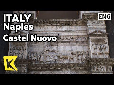 【K】Italy Travel-Naples[이탈리아 여행-나폴리]누오보 성, 점령자의 역사가 새겨진 개선문/Castel Nuovo/Triumphal Arch/Napoli