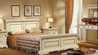 Спальни (