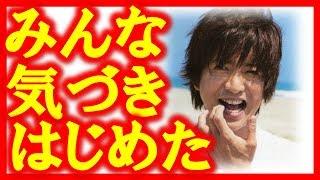 【衝撃】SMAP木村拓哉王座奪還し、嵐が没落した理由!抱かれたい男ジャニーズ編! 嵐 検索動画 18