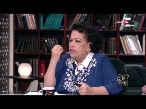كل يوم - أسباب تأخر سن الزواج وزيادة سن العنوسة في مصر  - 01:20-2017 / 5 / 17
