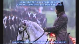 France Anthem : La Marseillaise [Thai,France,English lyrics]