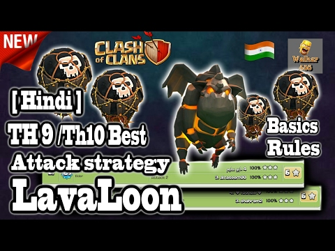 Basics points of Lavaloon attack | in Hindi | key points | Walker 456 | COC | Clash of clans