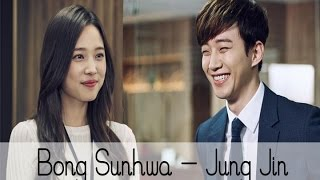 Jung Jin and Bong Sunhwa - Memory Scenes  (2PM Junho and Yoon Sohee)
