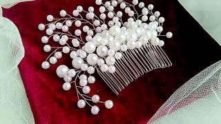 видео Свадебные гребни в прическу | Свадебный салон
