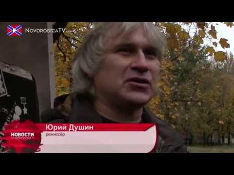 """19.10.2014 Акция """"Дань памяти"""""""