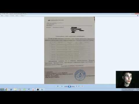 Ответ Сбербанка на запрос: О всех счетах на моё имя