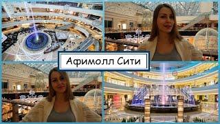 видео Торговые центры