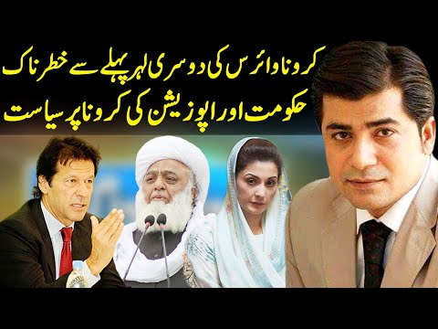 Sawal Awam Ka with Masood Raza on Dunya Tv | Latest Pakistani Talk Show