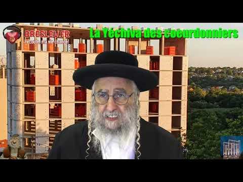"""Les Contes de Rabbi Nahman: """"Le Roi et et l'Empereur"""" cours n°1 (23/07/20)"""