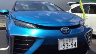 トヨタのディーラーに行って見ると水素自動車新型MIRAI『ミライ』ツート...