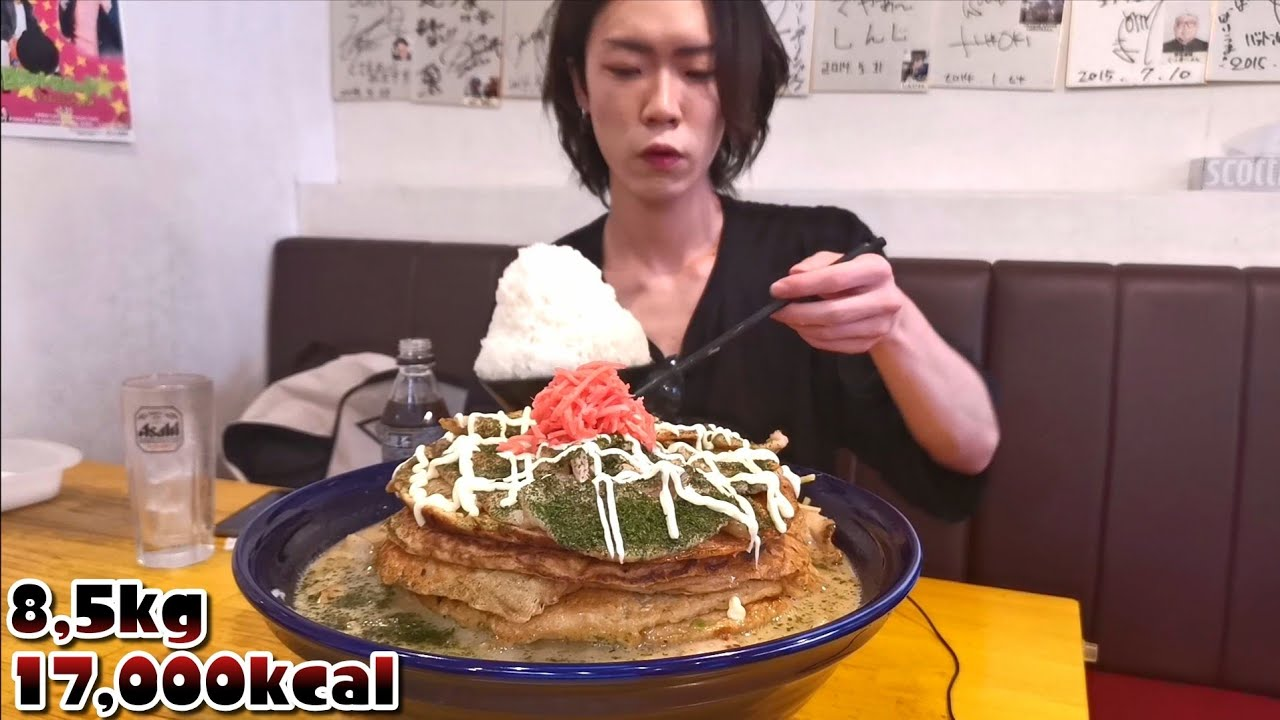 Download OKONOMIYAKI RAMEN 8,5kg VS Draco