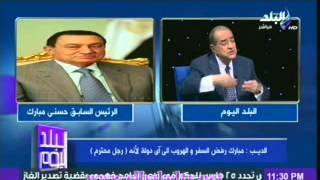 لقاء رولا خرسا مع المحامى فريد الديب 11-2-2013