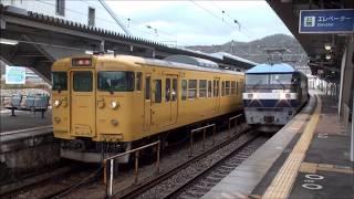 上郡駅を通過する貨物列車3本を撮影(2018/3/21)