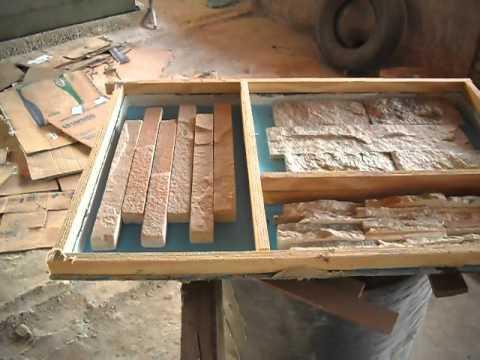 Como hacer un relieve de hojas en un piso de concreto f for Nogosa hormigon impreso