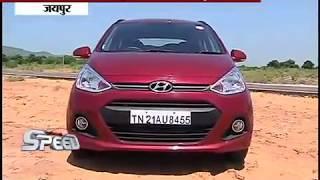Hyundai Grand i10 Test Drive, P7 NEWS
